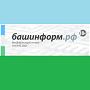 башнформРФ.png